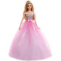 Delightful Barbie Doll